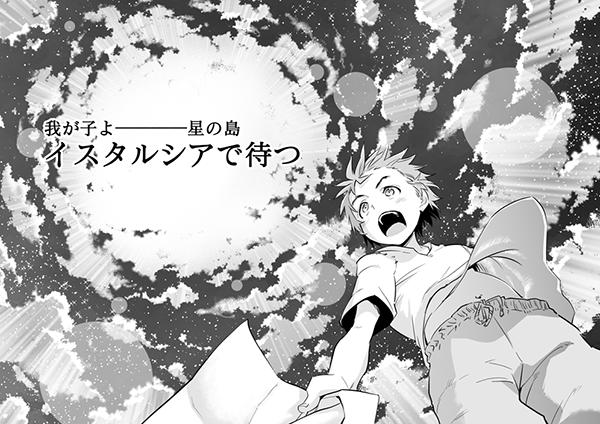 manga_957612