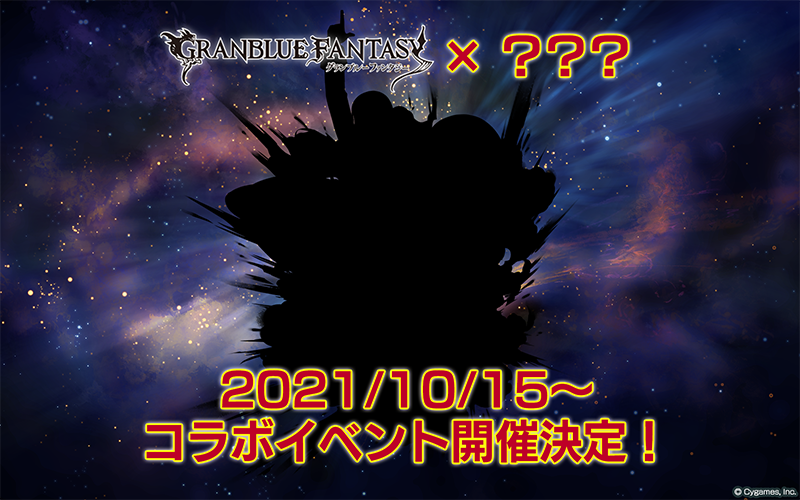 [情報] これグラ 2021年10月號